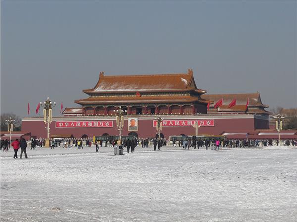 Pechino Piazza Tiananmen