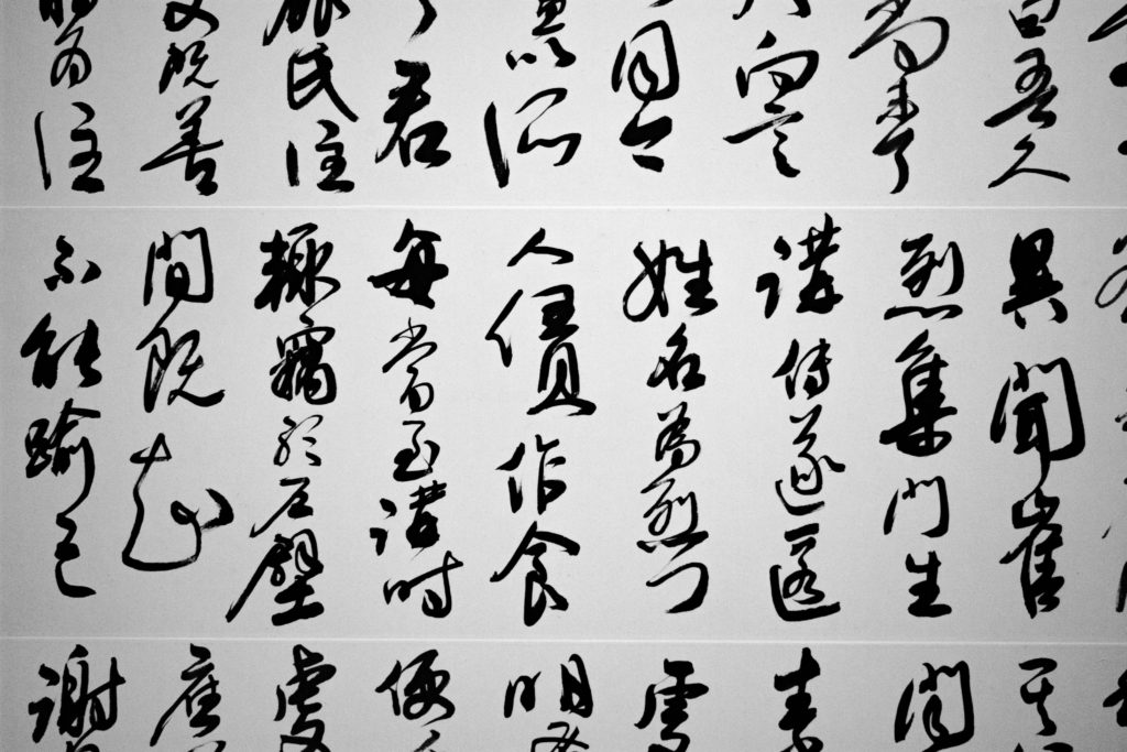caratteri cinesi traduzione